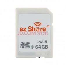 EZ Share Wifi SDXC Memory Card 64GB Class 10